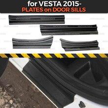 プレートのためのドア敷居に Lada ベスタ 2015 1 セット/4 個の ABS プラスチックトリムアクセサリー保護スカッフ車のスタイリングの装飾