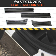 Plate on door sills for Lada Vesta 2015  1 set / 4 pcs ABS plastic trim accessories protection of scuff car styling decoration