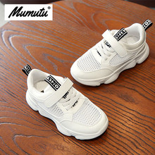 Odorless soft standard size children like Kids' sneakers breathable anti-wear casual light running shoes MM5008