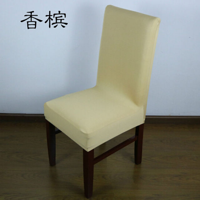 Universal Polyester Stretch Chair Cover Spandex Elastic Jacquard Chair Covers for Banquet Home Wedding Decoration Home Textiles