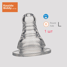 Bionics silica gel pacifier highly elastic heat-resistant large circular hole baby nipple for standard caliber on sale KD3154