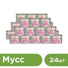 Royal Canin Babycat Instinctive консервы для котят до 4 месяцев, мусс(0,195 кг* 24 консервы