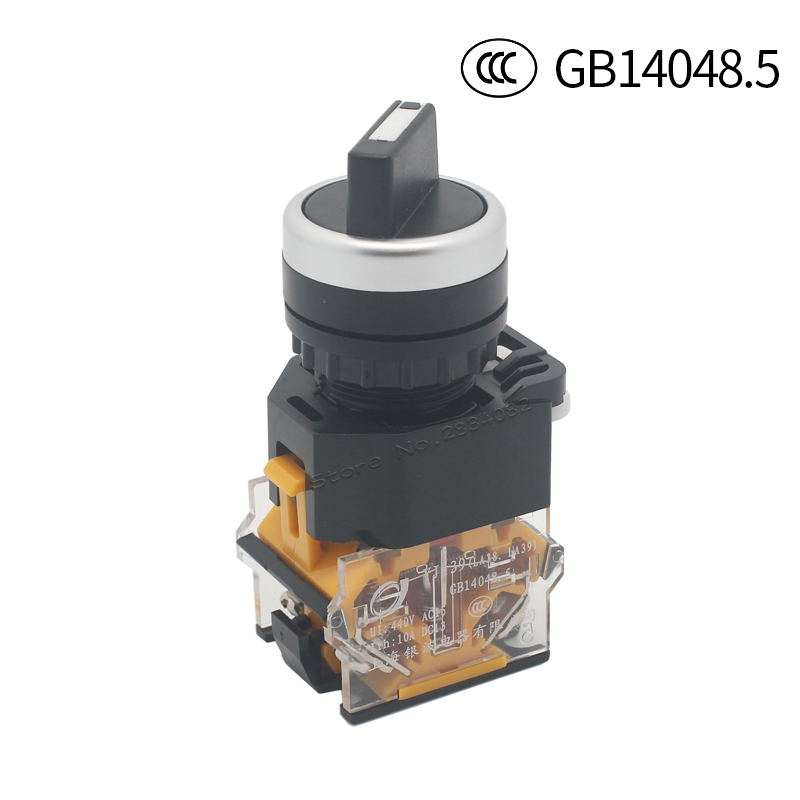 10pcs XD2-BD45 2 Position NO NC Spring Reset Momentary Select Selector Switch