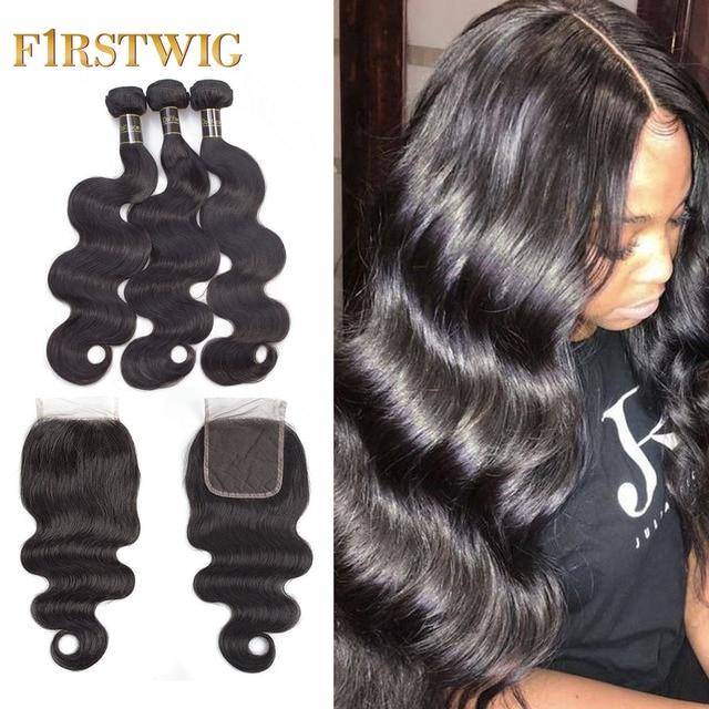 body wave human hair bundles with closure brazilian hair weave bundles virgin hair extension 3 bundles with closure