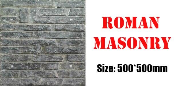 ROMAN MASONRY R