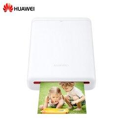 Компьютер и офис Huawei