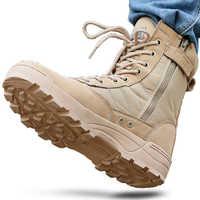 Gli uomini del Deserto Stivali Tattici Militari Mens di Lavoro Safty Scarpe Esercito Stivali Da Combattimento Militares Tacticos Zapatos Scarpe Da Uomo Stivali Feamle