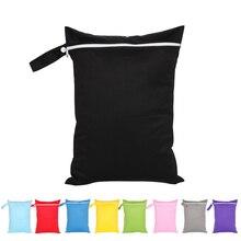 Сумка для детских подгузников 30*40 см, сумка для подгузников для мамы и ребенка, сумка для подгузников на открытом воздухе, сумка для подгузников, многоразовая, для менструального использования, водонепроницаемая, сухая, влажная сумка