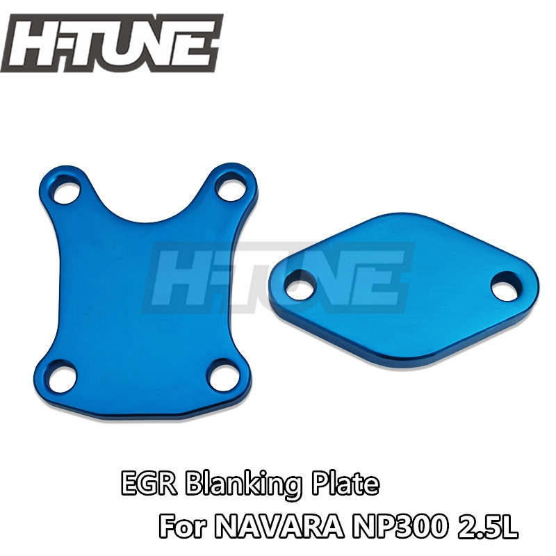 H-TUNE EGR Exhaust Gas Valve Blanking Plate for NAVARA NP300 D23 2.5L Turbo Diesel 2015+H-TUNE EGR Exhaust Gas Valve Blanking Plate for NAVARA NP300 D23 2.5L Turbo Diesel 2015+