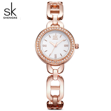 SHENGKE 2017 Fashion Wrist Watch Women Watches Ladies Top Brand Famous Quartz Watch Female Clock Relogio Feminino Montre Femme
