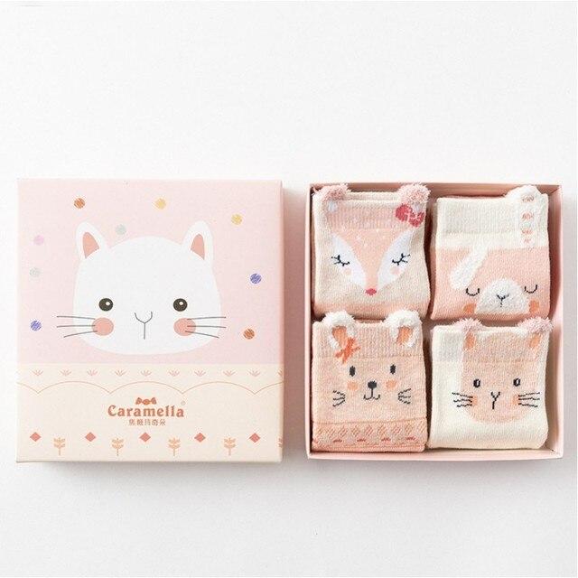 Комплект детских носков «Котенок-4», 4 пары