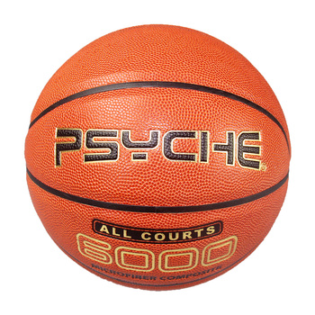 Original PSYCHE Basketball Ball Official Size 7 Chinese High Quality Micro Fiber Basquete Outdoor Indoor Training Game Basketbol