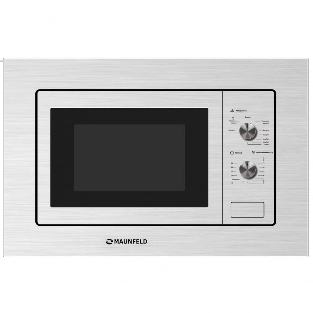 Microwave oven MAUNFELD MBMO.20.5S stainless steel