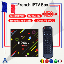 French IPTV H96 Max Android TV box 7.1 4G/64G+one year  NEO code 1300+live France Arabic Belgium IPTV m3u Set top smart tv Box