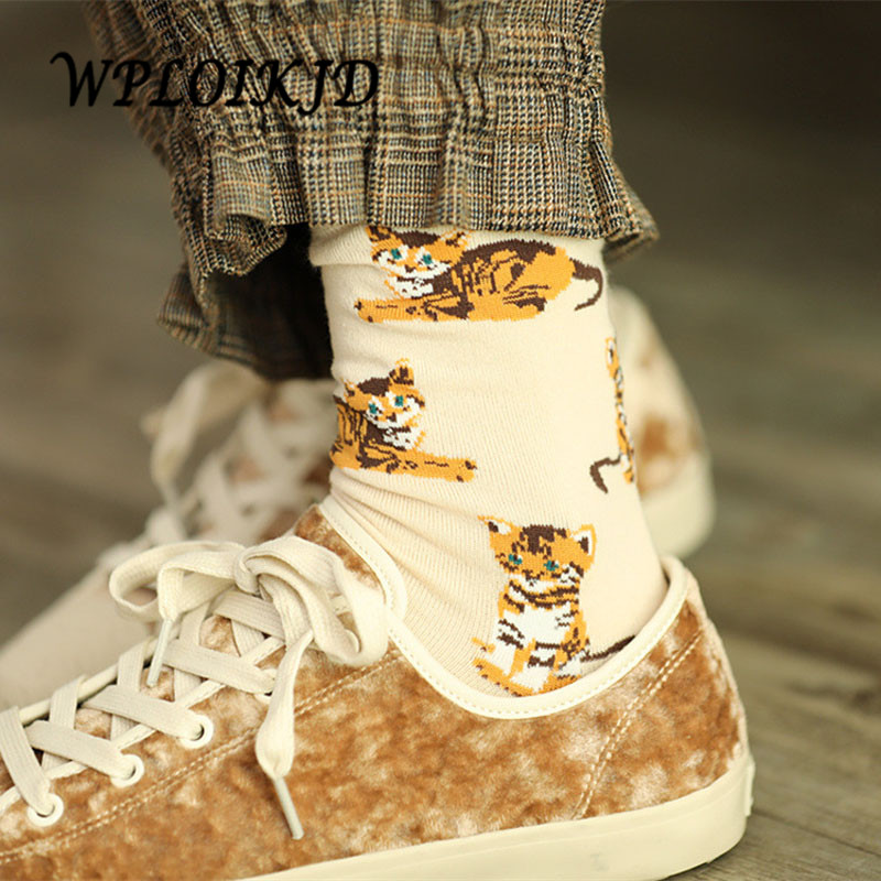 [WPLOIKJD]Japan High Quality Cute Piggy/Pug Design Funny Socks Women Creative Harajuku Kawaii Meias  Sox Calcetines Mujer