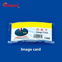 Business Image card rectangle badge work pin employee number clip can change paper