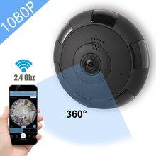 все цены на Kruiqi Home Security 1080P IP Camera Wifi 2MP Audio Record SD Card Memory P2P HD CCTV Surveillance Wireless Camera Baby Monitor онлайн