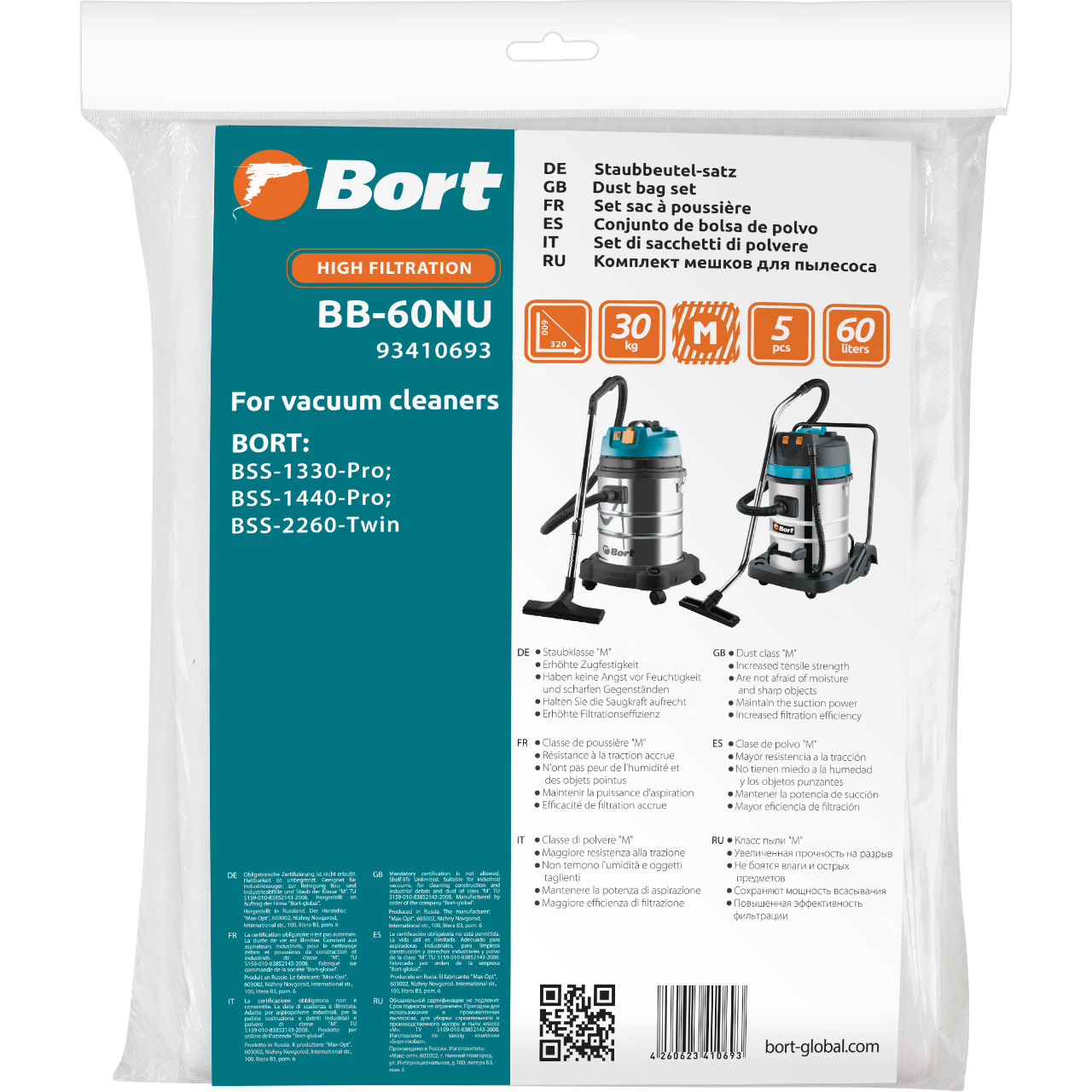 Bags set dust Collection bort BB-60NU (5 pcs volume 60l, BSS-1330-Pro; BSS-1440-Pro; BSS-2260-Twin)