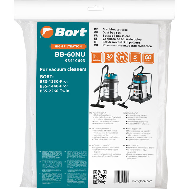 Комплект мешков пылесборных Bort BB-60NU (5 шт, объем до 60л, подходит BSS-1330-Pro; BSS-1440-Pro; BSS-2260-Twin)