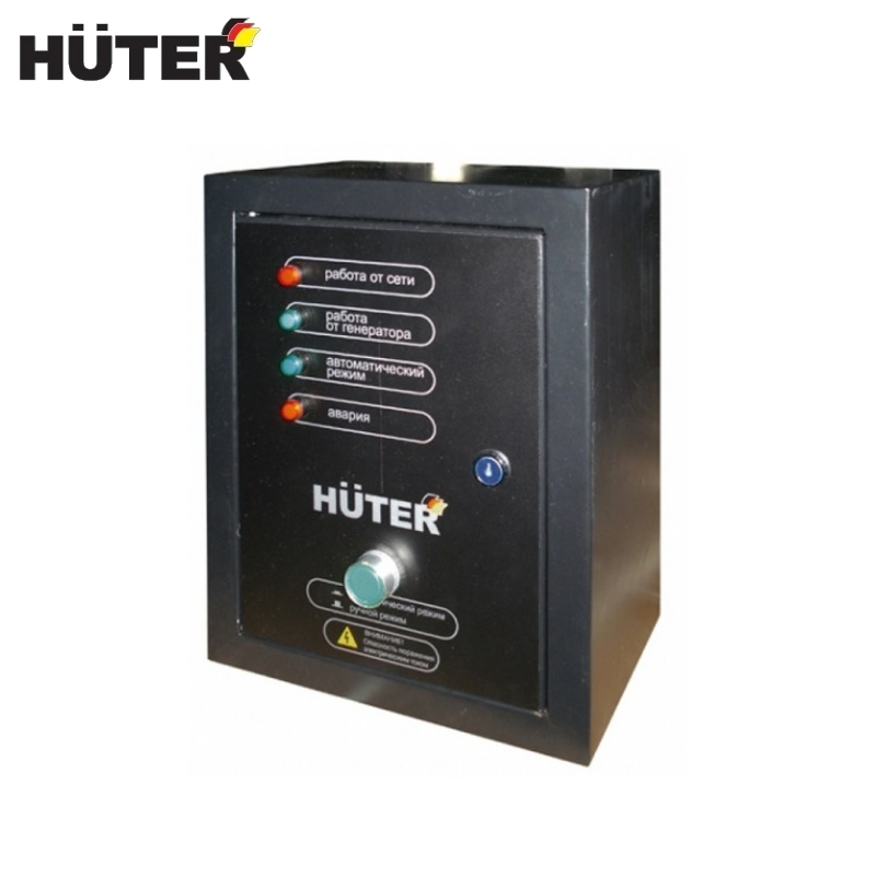 Automatic entry (ATS) for generator HUTER DY5000LX/DY6500LX Automatic input reserve AVR device Auto-transfer voltage reference mx341 avr stamford regulators generator voltage brushless