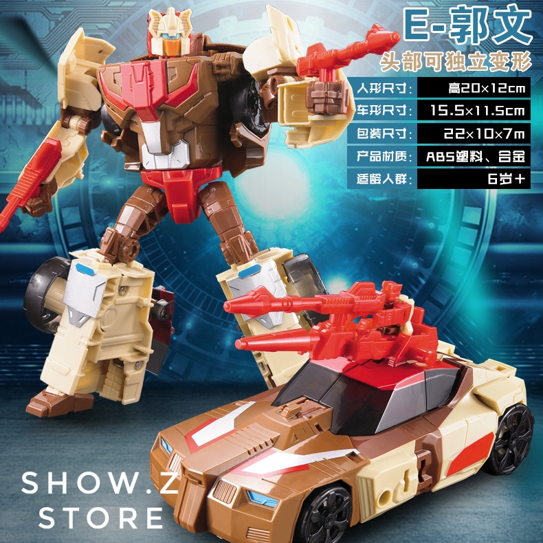 [Show.Z Store] Weijiang WJ Headmaster Chromedome Oversized Transformation Action Figure картридж cactus cs pgi29pbk для canon pixma pro 1 фото черный