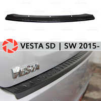 For Lada Vesta SD | SW 2015- guard protection plate on rear bumper sill car styling decoration scuff panel accessories