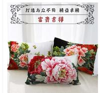 18 Pillowcase 3D Rose Printed Cushions Linen Cushion Cover Throw Pillow Case For Living Room Bed