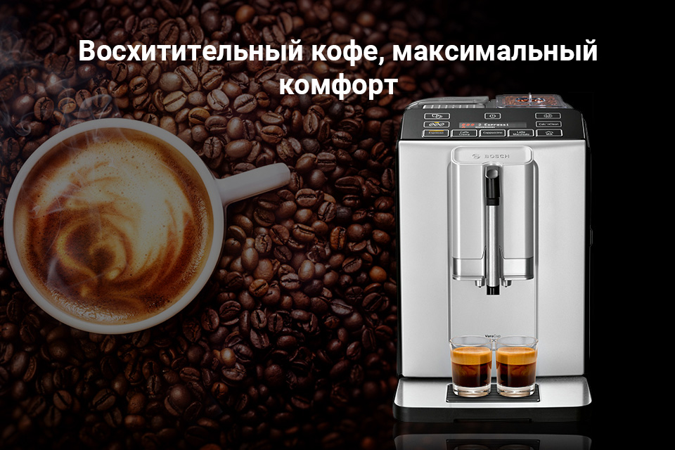PC_Coffee-machine-Bosch-TIS30321RW_03