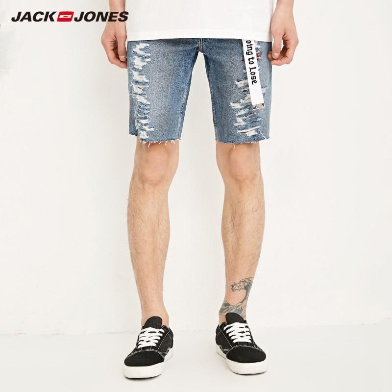 JackJones Men's Slim Fit Ripped Tapered Denim Shorts Style 218243505