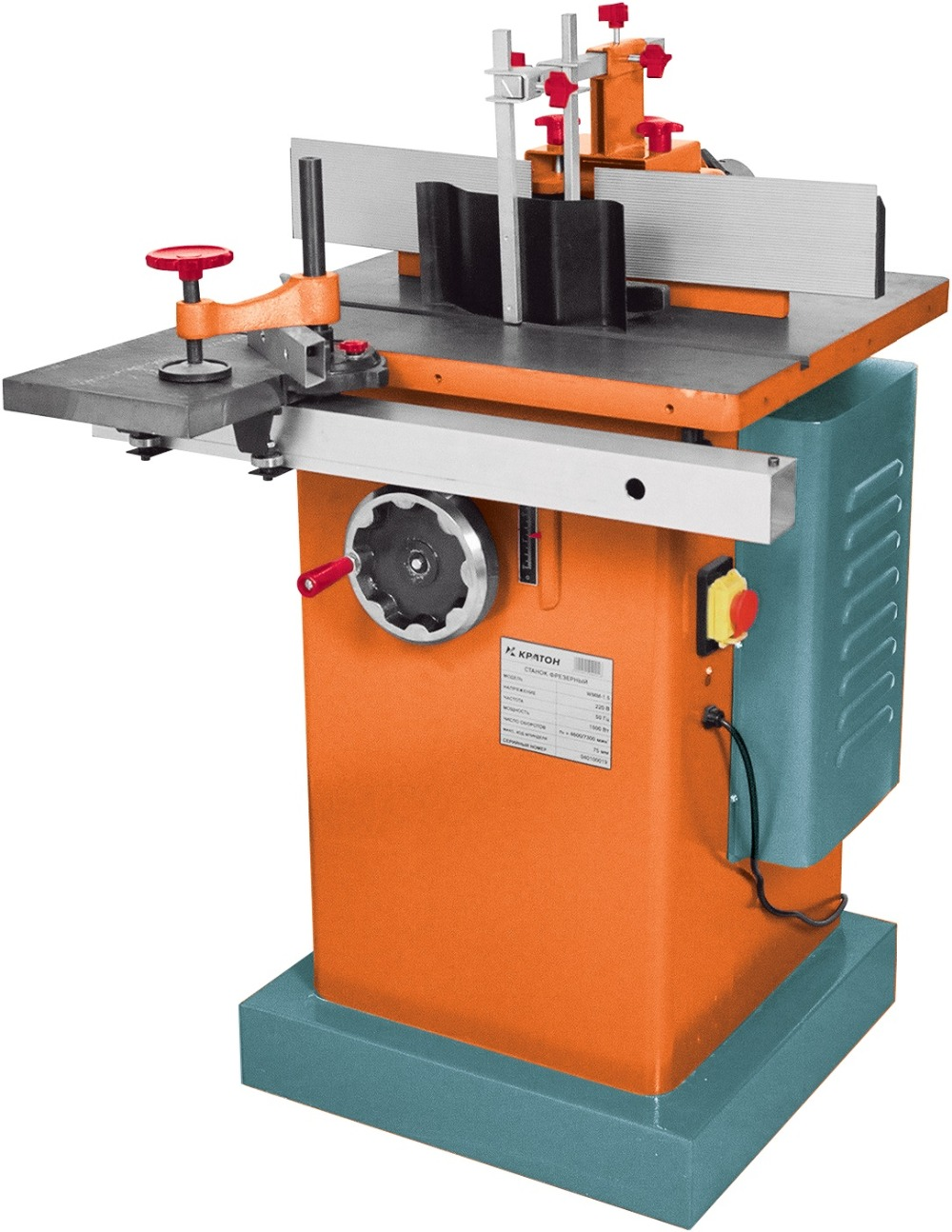 Vertical milling machine KRATON WMM-1,5 500w er11 er16 dc machine tool spindle 55mm cnc clamp bracket brushless router spindle for milling machine