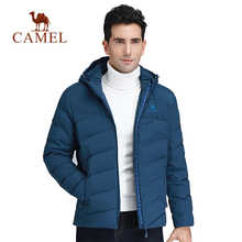 CAMEL Men Winter Outdoor Down Jacket Light Hooded Warm Soft Warm Lightweight Anti-wrinkle Down Jacket with 90% White Duck Down - DISCOUNT ITEM  40% OFF All Category