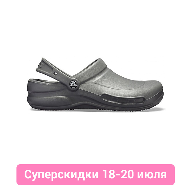 Фото - CROCS Bistro UNISEX for male, for female, man, woman TmallFS city jogging bags under armour 1300296 001 for male and female man woman backpack sport school bag tmallfs