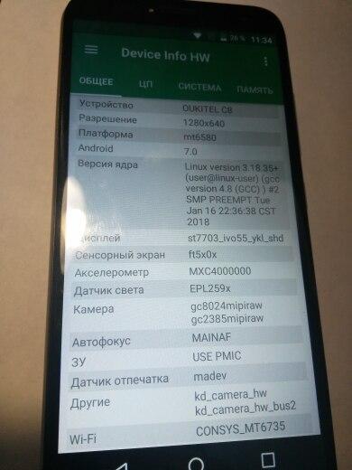 экран для Oukitel С8; сенсорный экран; экран для Oukitel С8; сенсорный маркер;
