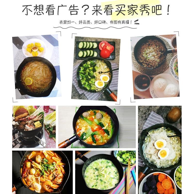 Японский стиль антипригарная Снежная сковорода для готовки маленькая лапша каша емкость для молока кастрюля для сыра stewpot кухни антипригарная сковорода - 2