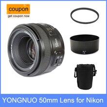 YONGNUO YN 50mm YN50mm f/1.8 AF เลนส์ + เลนส์ + UV Filter + ชุด auto Focus สำหรับกล้อง Nikon AF S 50 มม.1.8G