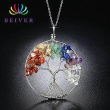 Beiver ручная работа, Радужное ожерелье в виде дерева жизни для женщин, Серебряные вечерние ювелирные изделия, подарки для девушек, Прямая поставка, LN0219BJ-C