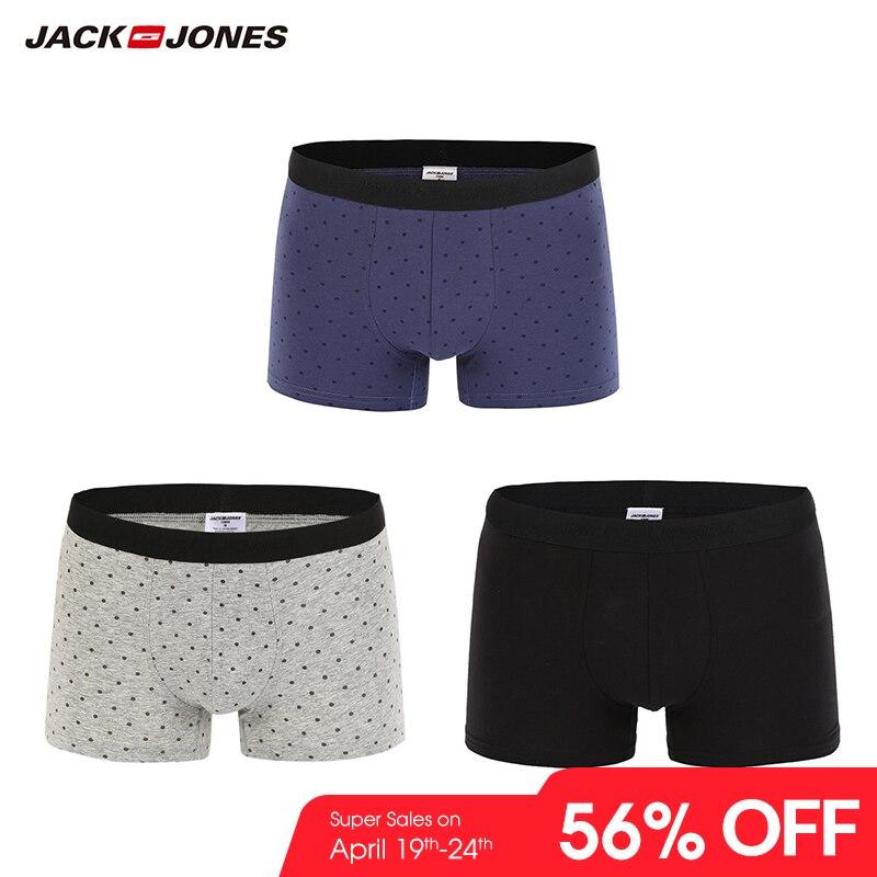 aec3f1ad21 JackJones Men's 3-Pack Boxer Shorts Underwear Men's Boxer 2019 Brand New  Fashion Menswear 217392510