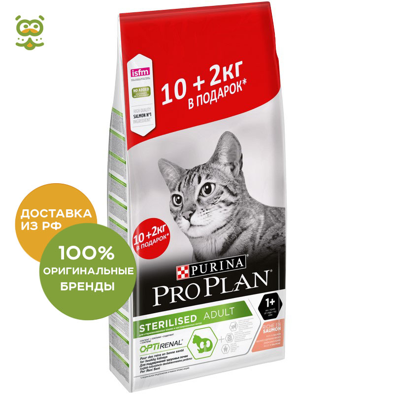 Cat food Purina Pro Plan dry food for sterilized cats and neutered cats, with salmon, 10 + 2 kg cat food pro plan sterilised for neutered cats and sterilized cats to maintain the senses salmon 3 kg