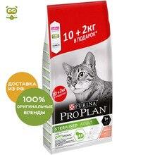 Сухой корм Purina Pro Plan для стерилизованных кошек и кастрированных котов, с лососем, 10+2 кг