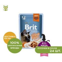 Мягкий кошачий корм Brit