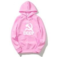 Hommes Hoodies Unique CCCP Russie URSS Soviétique Union Impression À Capuchon Hommes Veste Marque Sweat Casual Survêtements Masculino