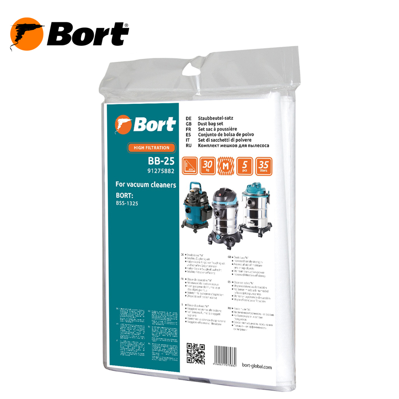 Set of dust bags for vacuum cleaner BORT BB-25 10pcs replacement vacuum cleaner bags dust collector paper bags for vacuum cleaner mc cg321 ca291 ca391c 13 bag parts
