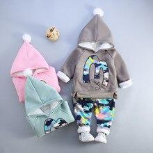 Autumn/Winter Children's Clothing Sets Boys Girls Camouflage Clothes Thick Warm Letter M Two Sets Cotton Sport Suit 3 Color