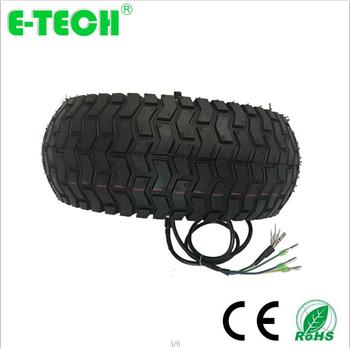 Hot sale 15 inch self-balancing drift DC brushless gearless car motor with tire