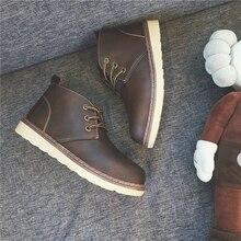 2018 autumn new fashion mens boots Martin British casual wholesale trend