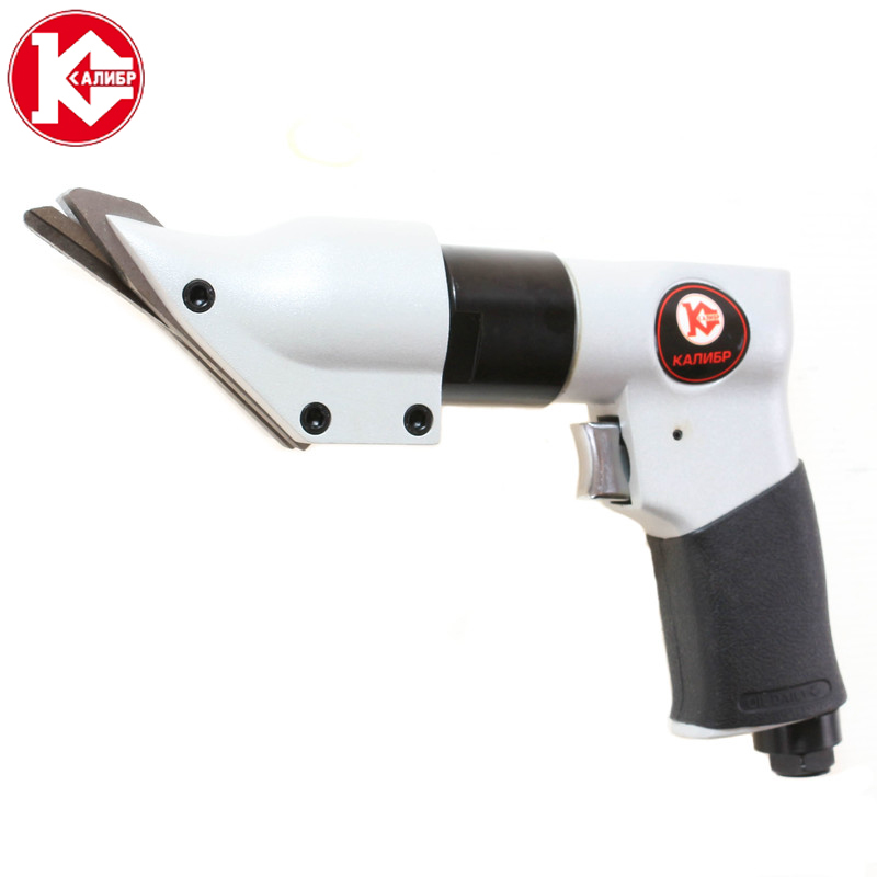 цена на Kalibr PNM-1.2 Quality Pneumatic scissors Handle Air scissors Metal Shear