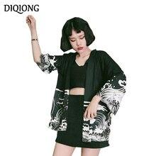 Diqiong Harajuku novelty summer dragon waves printed chiffon sun protection cardigan kimono shirt women clothing outerwear