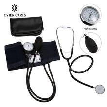 Медицинский стетоскоп и анероидный Сфигмоманометр Манжета Комплект верхний монитор артериального давления на руку с сумкой для хранения тонометра