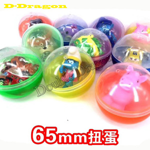 100 pcs/ bag The capsules ball 65mm/75mm capsules cover multicolor round sase empty plastic ball for Toy Vending Vending Machine