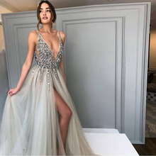 Silver Sparkly Prom Dress Long V neck Beaded A line Spaghetti Straps Grey/Silver Front Slit Crystals Evening Dress Famous Design